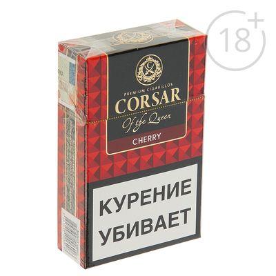 Сигареты корсар купить екатеринбург купить сигареты данибранд