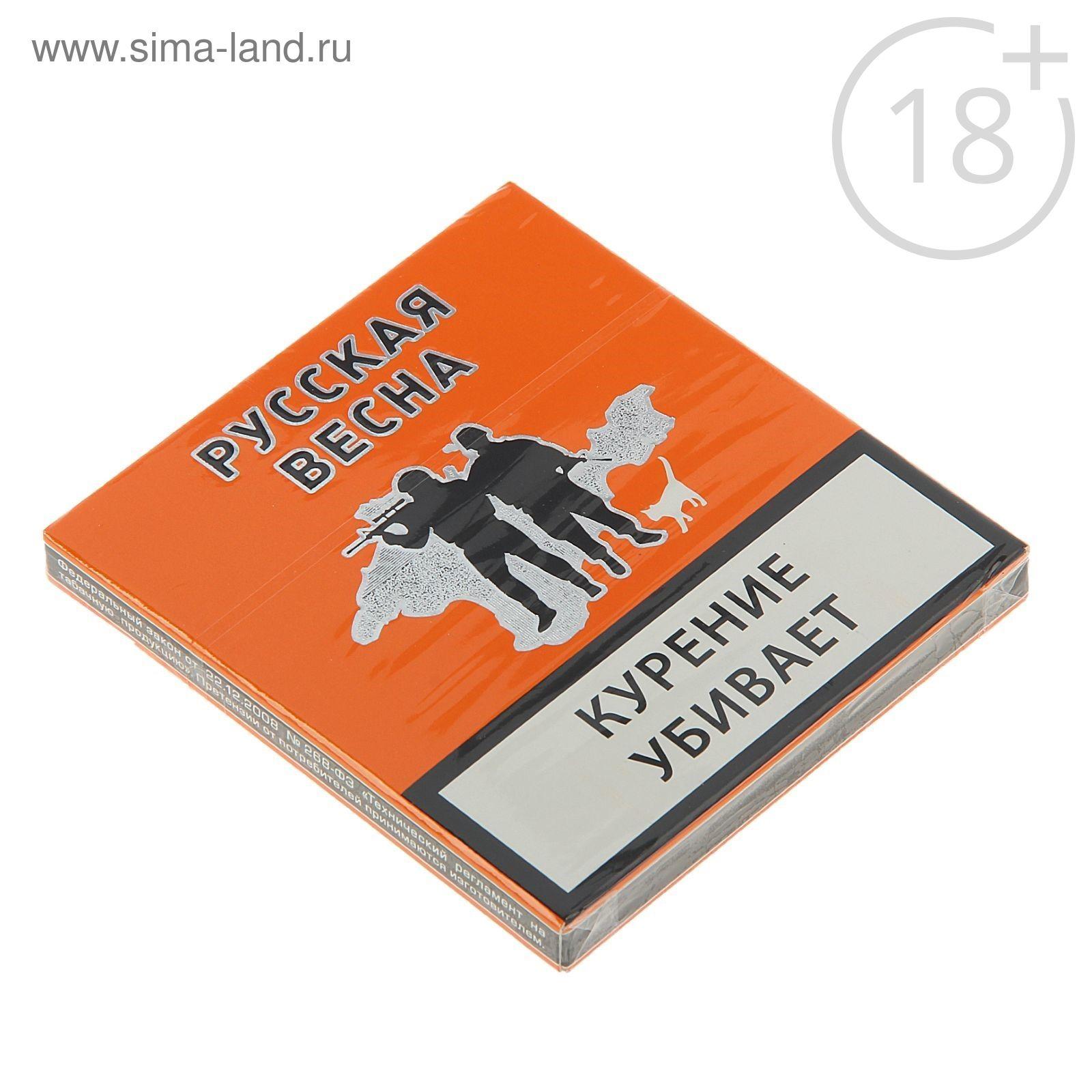 Русская весна сигареты купить как можно купить сигареты в 13