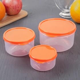 Набор контейнеров пищевых круглых Доляна, 3 шт: 150 мл, 300 мл, 500 мл, цвет оранжевый