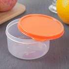 Набор контейнеров пищевых круглых Доляна, 3 шт: 150 мл, 300 мл, 500 мл, цвет оранжевый - Фото 4