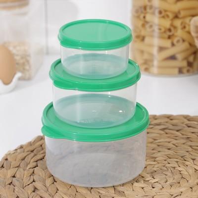 Набор контейнеров пищевых круглых Доляна, 3 шт: 150 мл, 300 мл, 500 мл, цвет зелёный - Фото 1