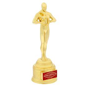 Оскар 'Победитель' Ош