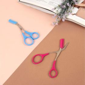 Ножницы для бровей со съёмной расчёской, 13 см, цвет МИКС Ош