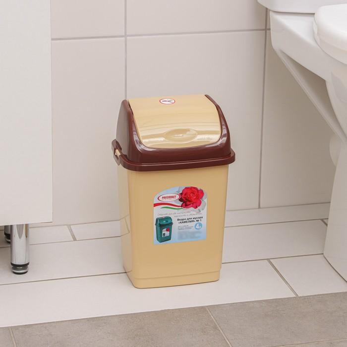 Контейнер для мусора 4 л Камелия, цвет бежевыйкоричневый