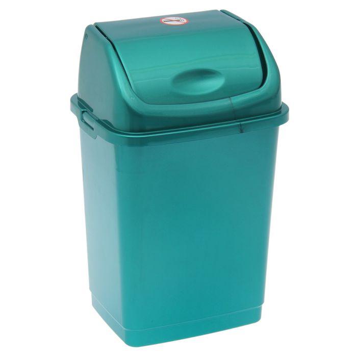Контейнер для мусора 4 л Камелия, цвет бирюзовый перламутр
