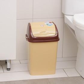 Контейнер для мусора «Камелия», 8 л, цвет бежевый/коричневый