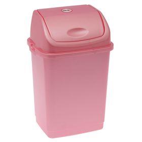 Контейнер для мусора Росспласт «Камелия», 8 л, цвет розовый перламутр