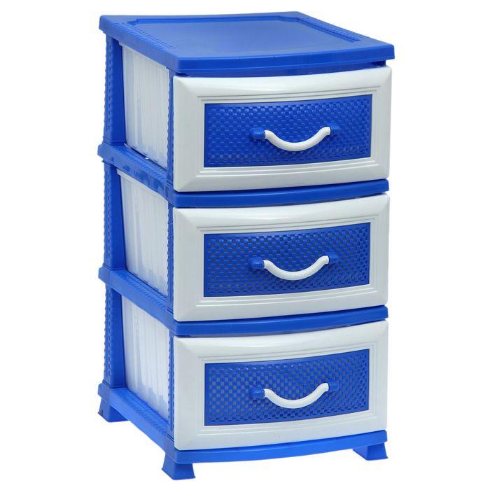 Комод 3-х секционный «Дельфин», цвет бело-синий