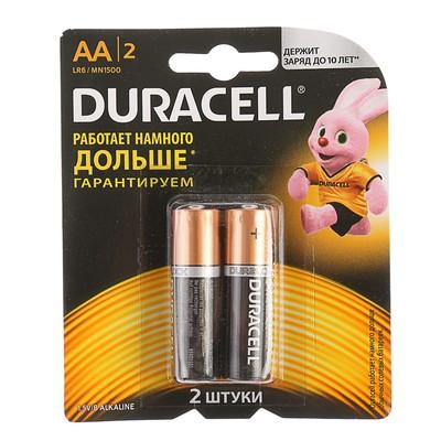 Батарейка Алкалиновая Duracell, АА, LR6-2BL, блистер, 2 шт.