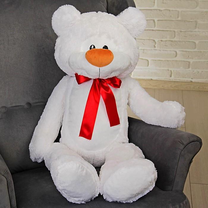 Мягкая игрушка Медведь Брэд большой, 110 см, цвет белый