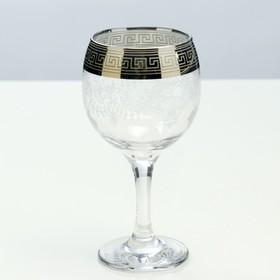 Бокал для вина «Гравировка», 240 мл