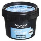 Крем для ног Organic Kitchen «Танцы на льду», освежающий, 100 мл