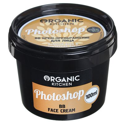 BB-крем Organic Kitchen Photoshop «Преображение для лица», 100 мл - Фото 1