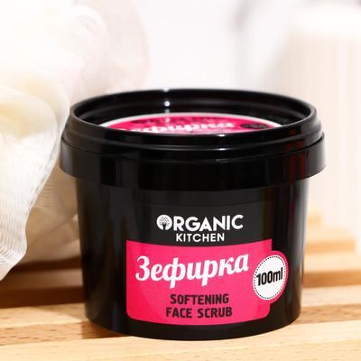 Скраб для лица Organic Kitchen «Зефирка», смягчающий, 100 мл - Фото 1