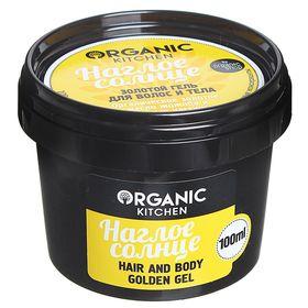 Гель для волос и тела Organic Kitchen «Наглое солнце», 100 мл