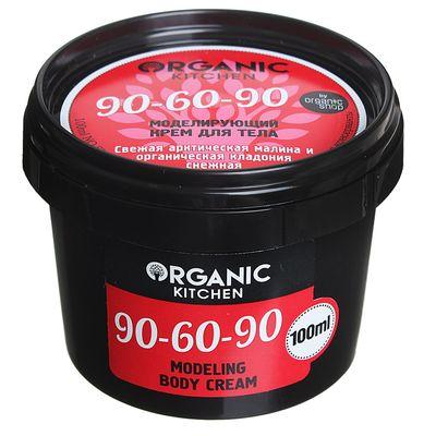 Крем для тела Organic Kitchen «90-60-90», моделирующий, 100 мл - Фото 1