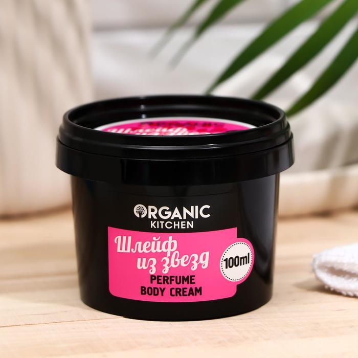 Organic shop косметика купить набор косметики для макияжа в спб купить