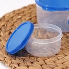 Набор контейнеров пищевых круглых Доляна, 3 шт: 150 мл, 300 мл, 500 мл, цвет синий - Фото 2