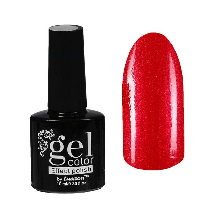 Лак для ногтей с эффектом гелевого покрытия 10мл 2737-30 красный перламутр