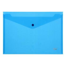 Папка-конверт на кнопке А4, 180 мкм, синяя