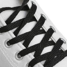 Шнурки для обуви, пара, плоские, 7 мм, 160 см, цвет чёрный Ош