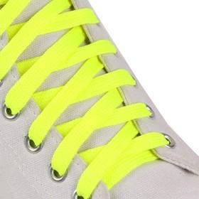 Шнурки для обуви, плоские, 12 мм, 110 см, цвет неон жёлтый