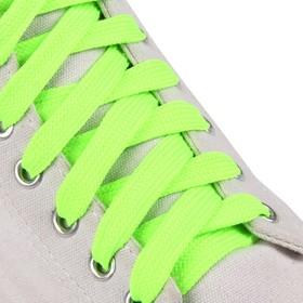 Шнурки для обуви, пара, плоские, 12 мм, 120 см, цвет неон салатовый