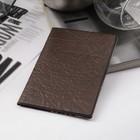 Обложка для паспорта, тиснение, цвет коричневый