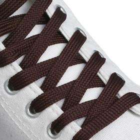 Шнурки для обуви, пара, плоские, 7 мм, 120 см, цвет коричневый Ош