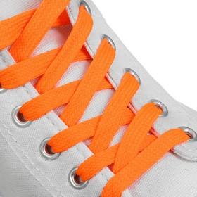 Шнурки для обуви, пара, плоские, 7 мм, 120 см, цвет оранжевый неоновый Ош