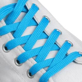 Шнурки для обуви, пара, плоские, 7 мм, 120 см, цвет голубой неоновый Ош