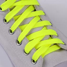 Шнурки для обуви, пара, плоские, 7 мм, 120 см, цвет жёлтый неоновый Ош