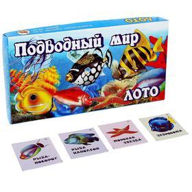 Лото «Подводный мир»