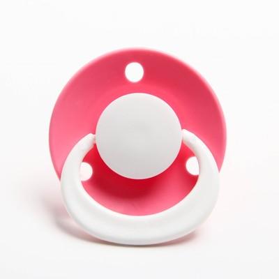 Соска-пустышка латексная классическая «Ягодка» с кольцом, в защитном колпачке, от 0 мес., цвета МИКС - Фото 1