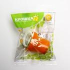 Соска-пустышка латексная классическая «Ягодка» с кольцом, в защитном колпачке, от 0 мес., цвета МИКС - Фото 7