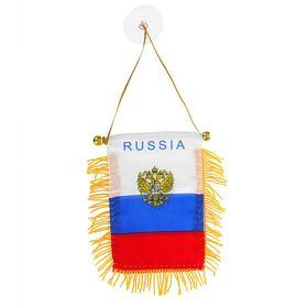 Вымпел «Россия», с гербом, на присоске Ош