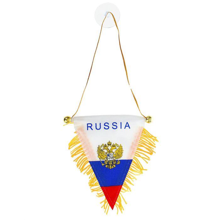 Вымпел Россия, треугольник, на присоске