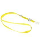 Лента для бейджа, 10 мм х 80 см, плотная, с бегунком и с силиконовым зажимом, жёлтая