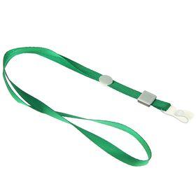 Лента для бейджа ширина 10 мм, длина 80 см, плотная, с бегунком и с силиконовым зажимом, зелёная