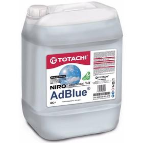 Полимочивина Totachi NIRO AdBlue, 20 кг, 20 л Ош