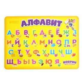 Коврик для лепки 'Алфавит', формат A4 Ош