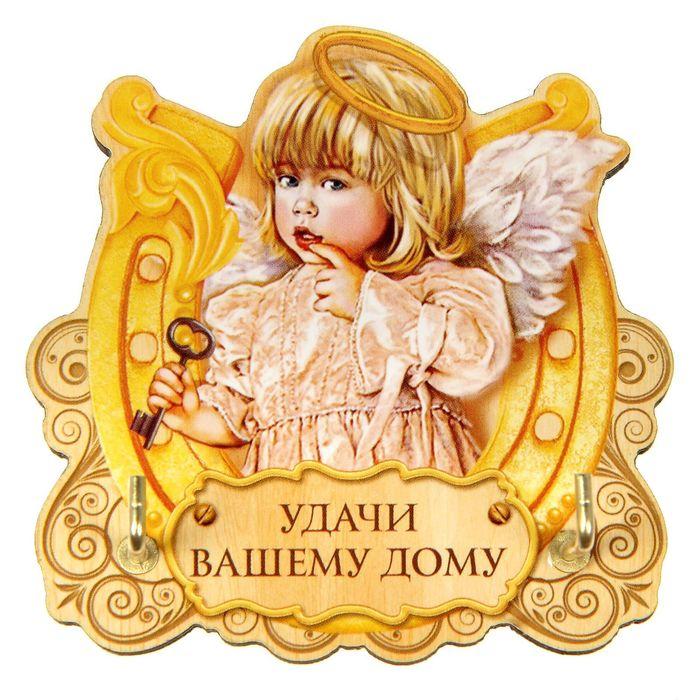 для перевозки ангелочек на счастье картинки словно