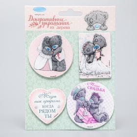 Декоративные элементы для скрапбукинга 'Наша свадьба', Me to You, 11 х 15 см Ош