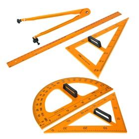 Набор для школьной доски, 5 предметов: 2 треугольника, 1 транспортир, 1 циркуль, 1 линейка Ош