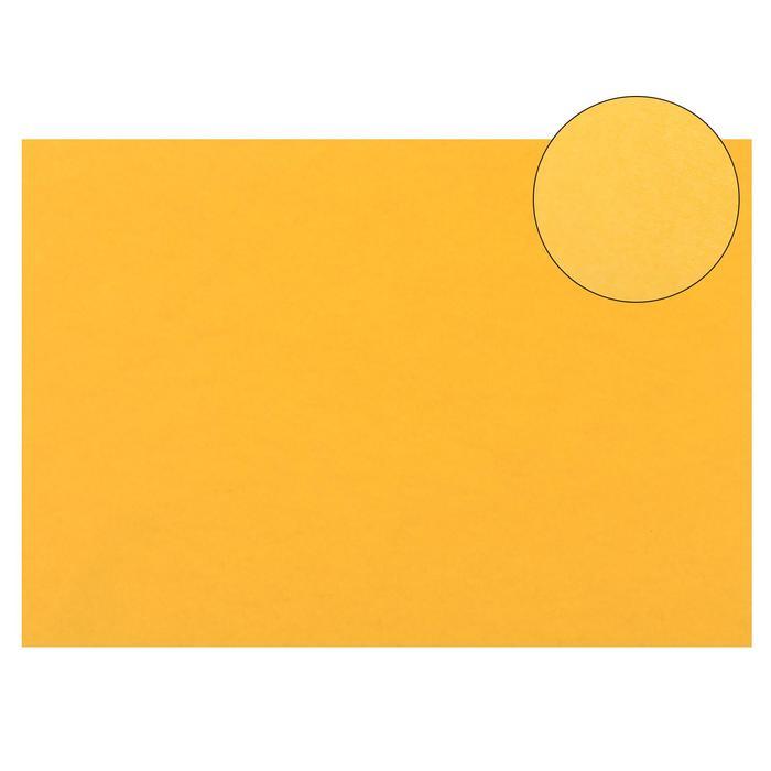 Картон цветной, 210 х 297 мм, Sadipal Sirio, 1 лист, 170 г/м2, жёлтое золото