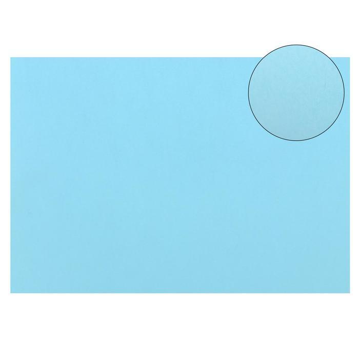 Картон цветной, 210 х 297 мм, Sadipal Sirio, 1 лист, 170 г/м2, синий-небесный