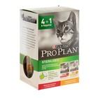 Акция 4+1! Влажный корм PRO PLAN для стерилизованных кошек, курица, пауч, 5 х 85 г