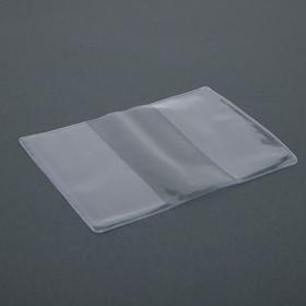 Обложка для пенсионного удостоверения, 100 мкн, прозрачная Ош
