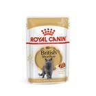 Влажный корм RC для британских кошек, соус, пауч, 85 г