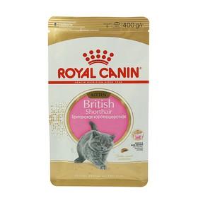 Сухой корм RC Kitten British Shorthair для британских котят, 400 г